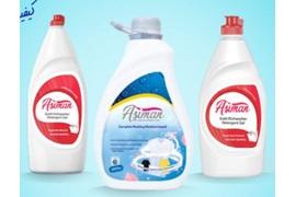 اعطای نمایندگی مواد شوینده (مایع ماشین لباسشویی و ژل ماشین ظرفشویی)، آسیمن