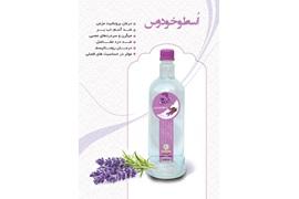اعطای نمایندگی عرقیات گیاهی و عسل در کل کشور