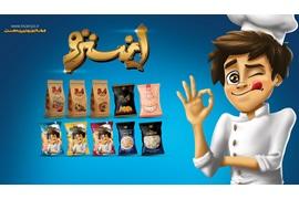 اعطای نمایندگی فروش محصولات غذایی (چیپس، پفک و انواع تنقلات) اینسنزو