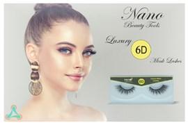 اعطای نمایندگی انحصاری فروش و پخش محصولات آرایشی و زیبایی (نانو بیوتی تولز)