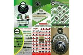 تولید، واردات و توزیع لوازم یدکی خودرو