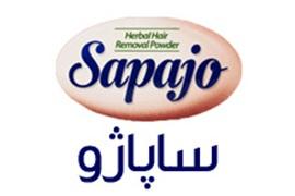 اعطای نمایندگی پودر موبر گیاهی ساپاژو