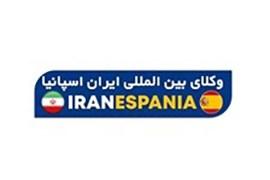 اعطای نمایندگی فروش املاک در اسپانیا
