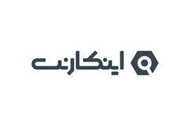جذب نمایندگی فعال درسراسر ایران باشرایط عالی شرکت خدمات آنلاین اینکارنت