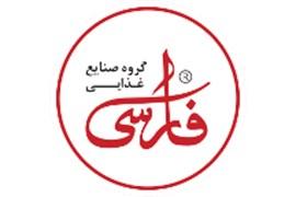 اعطای نمایندگی صنایع غذایی فارسی در کل کشور