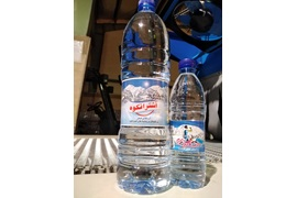 اعطای نمایندگی فروش آب معدنی کاملا طبیعی اشترانکوه لرستان
