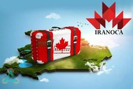اعطای نمایندگی خدمات مهاجرتی اروپا و کانادا ایرانوکا (دارای کلیه مجوزهای لازم و قانونی کشور کانادا)