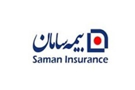 اعطای نمایندگی بیمه سامان با کد بیمه دفتر مرکزی در سراسر کشور