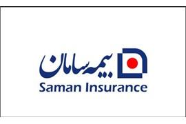جذب نماینده فروش بیمه سامان ( کد 1166 ) در سراسر کشور
