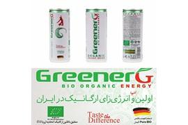 اعطای نمایندگی نوشیدنی انرژی زا ارگانیک