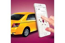 فروش نرم افزار . پنل مدیریت و اپلیکشن تاکسی اینترنتی