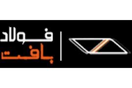 فروش شبکه میلگردی (مش) در سراسر ایران و کشورهای همسایه  فولاد بافت