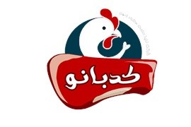اعطای نمایندگی فراورده های گوشتی آماده طبخ (برگر مرغ) ،  لذیذ صنعت