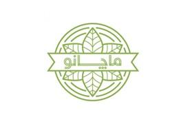 اعطای نمایندگی فروش چای و محصولات پودری و گرانولی شرکت ماچانو