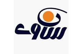 دعوت به همکاری از شرکت های فعال در زمینه itجهت فروش سامانه FreeWiFi