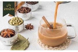 اعطای نمایندگی فروش و پخش چای ماسالا، قهوه و دمنوش فروشگاه چای 2020 در سراسر کشور