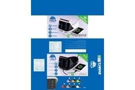 اعطای نمایندگی به فروشگاه های لوازم صوتی، تصویری و کالای برق