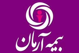 اعطای نمایندگی بیمه  آرمان کد 977