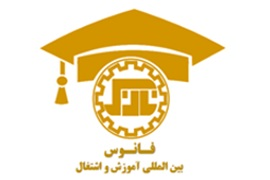 اعطای نمایندگی موسسه آموزشی و مدارس غیر دولتی