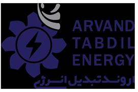 اعطای نمایندگی شرکت اروند تبدیل انرژی در زمینه محصولات روشنایی