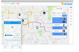 اعطای نمایندگی فروش حق اشتراک نرم افزار هوشمند سازی شهر siti-tracker
