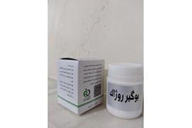 اعطایی نمایندگی فروش داروهای گیاهی و سنتی  با سود دهی بالا وکیفیت منحصر به فرد