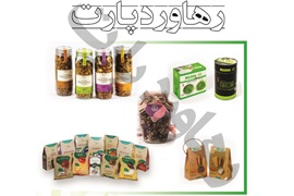 اعطای نمایندگی فروش و پخش مواد غذایی ارگانیک ، رژیمی و سلامت محور در استان مازندران