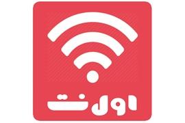 اعطای نمایندگی اینترنت پرسرعت Adsl اول نت (نماینده رسمی آسیا تک)