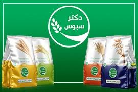 اعطای نمایندگی پخش محصولات غذایی (سبوس فرآوری شده، تخمیر شده و استرلیزه) دکتر سبوس