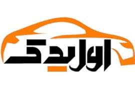 اعطای نمایندگی قطعات خودرو