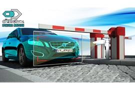 اعطای نمایندگی در زمینه سیستم های پلاک خوان و کنترل تردد خودرو،  بهسان اندیش