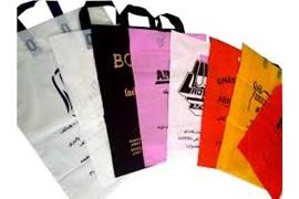 نمایندگی پخش پلاستیکهای تجزیه پذیر و نایلون نایلکس فروشگاهی