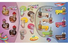 اعطای نمایندگی پخش مواد غذایی (بستنی) شرکت لبن صنعت مهر اندیش در سراسر کشور