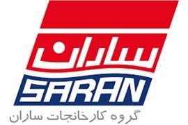 جذب عاملیت فروش دستگاههای تهویه مطبوع ساران
