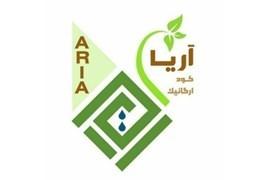 اعطای نمایندگی انحصاری محصولات کشاورزی شرکت آریاکود