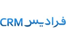 جذب نمایندگی فعال در زمینه فروش نرم افزارهای مالی، اداری و بازاریابی CRM