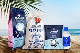 اعطای نمایندگی فروش و پخش مواد غذایی (نمک دریایی) باقابلیت خرید چکی