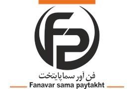 اعطای نمایندگی تجهیزات بانکی فن آور سما پایتخت (دستگاههای کارتخوان و خودپرداز )