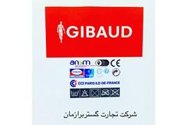 اعطای نمایندگی پخش ویا فروش جوراب انتی امبولی و جوراب های درمانی و پیشگیری ازواریس ساخت کمپانی ژیبو