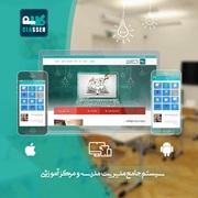 جذب کارشناس فروش به صورت نماینده در سراسر ایران