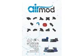 اعطای نمایندگی تجهیزات پنوماتیک و سوکت پلاگ صنعتی