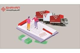 اعطای نمایندگی فروش انواع اتاق حمل بار (اطلس نوین شایان صنعت)
