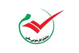 اعطای نمایندگی انحصاری پورتال کاریابی مجازی