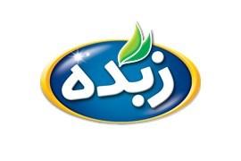 اعطای نمایندگی صنایع غذایی زبده ایساتیس