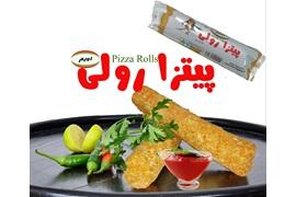 اعطای نمایندگی فروش و پخش پیتزا رول منجمد اویم(evim)