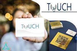 اعطای نمایندگی فروش بیزینس کارت هوشمند (با قابلیت NFC و QR CODE) شرکت ای تاچ