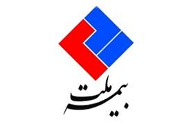 جذب نماینده بیمه عمر از همه نقاط ایران