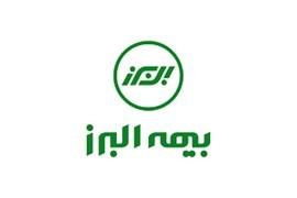 اعطای نمایندگی بیمه عمر و جنرال مدیران مدبر جاوید ،  بیمه البرز کد 4957
