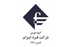 اعطای نمایندگی فروش باسکول های جاده ای و سیستم های توزین (استان مازندران)