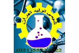 اعطای نمایندگی محصولات شوینده و بهداشتی